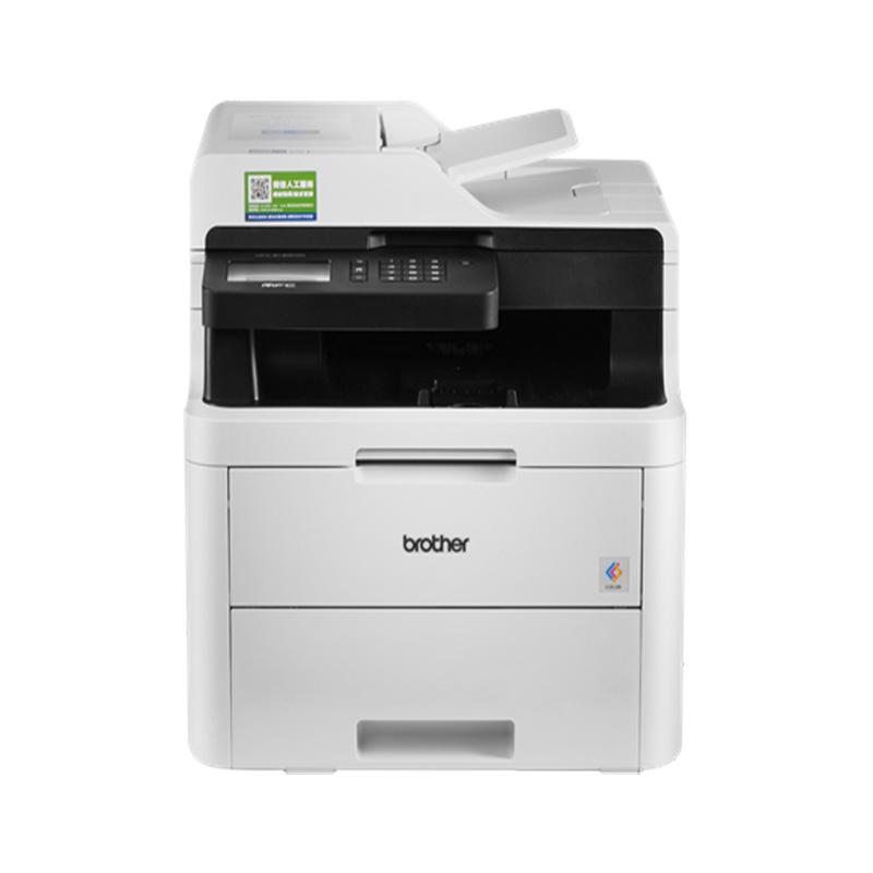 兄弟彩色打印復印傳真掃描一體機MFC-9150CDN自動雙面網絡糖果派對現金賭錢軟件替代9140CDN