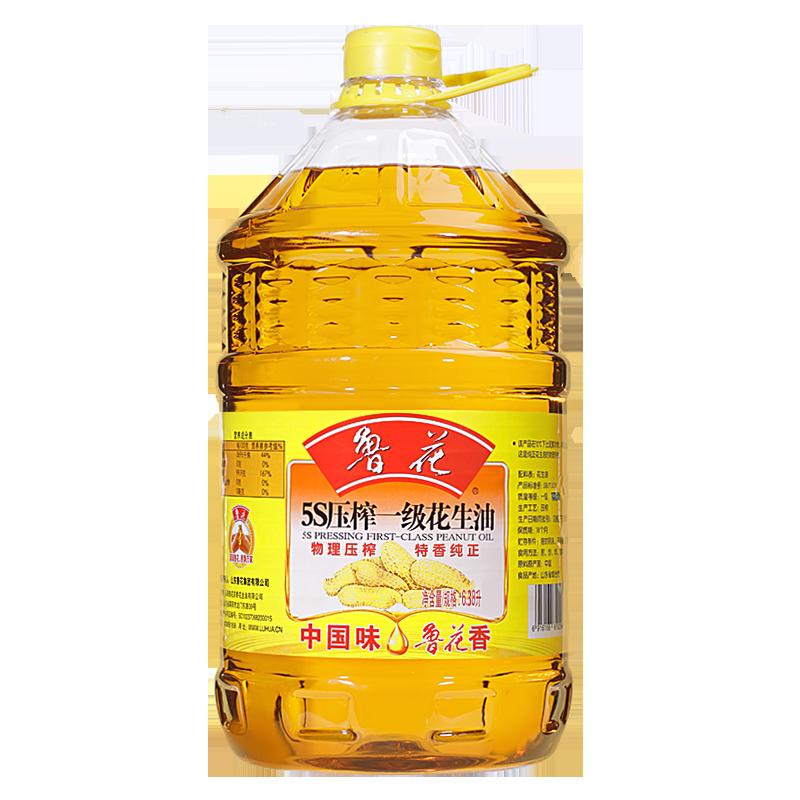 鲁花一级花生油6.38L食用油      5S物理压榨健康