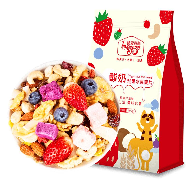 【臻爱森林】酸奶坚果水果燕麦片300g
