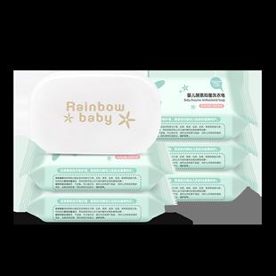 七色蝌蚪婴儿洗衣皂儿童香皂bb抑菌去渍尿布皂新生儿宝宝专用肥皂