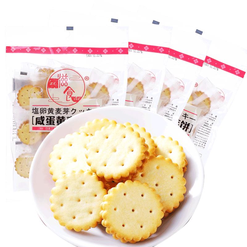 【拍5件】滋食黑糖麦芽饼干5包