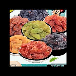 哎呦喂四色葡萄干 非散装5斤新疆特产特级超大提干果黑加仑红玫瑰