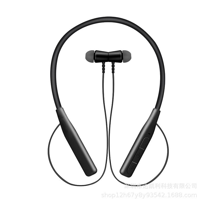 跑步运动蓝牙耳机无线耳塞式重低音颈挂脖式可折叠适用华为P30pro荣耀20苹果7plus/8P手机OPPO小米vivo双耳