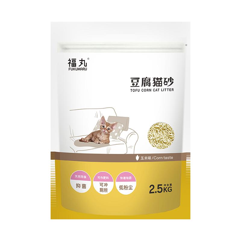 福丸玉米原味豆腐猫砂2.5kg 除臭无尘猫砂猫咪用品清洁