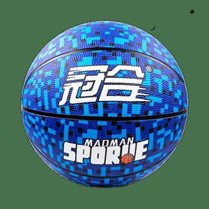 【冠合】训练比赛耐磨7号篮球