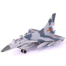 飞机模型儿童合金玩具仿真歼10-11-15-20-31战斗机轰炸机回力耐摔