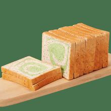 全麦抹茶无糖吐司早餐面包500g