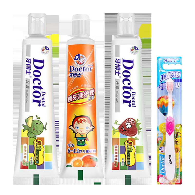牙博士AA钙儿童3*牙膏+2*牙刷