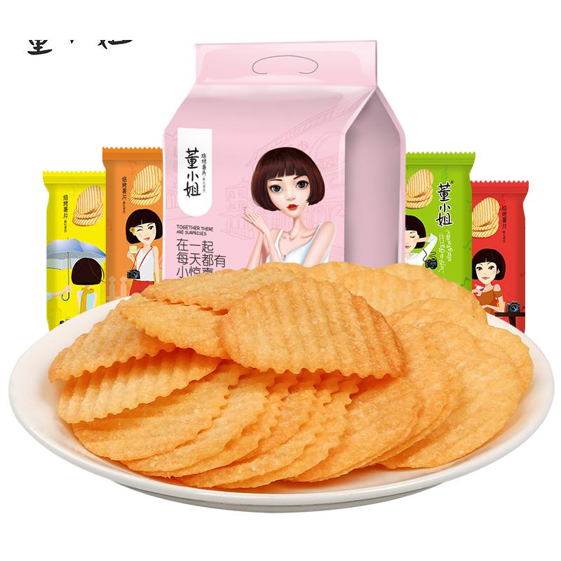 董小姐薯片网红小零食大礼包散装自选超大包整箱膨化小吃休闲食品