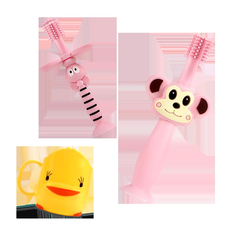 【送水杯+2个刷头】苏维尼儿童硅胶牙刷