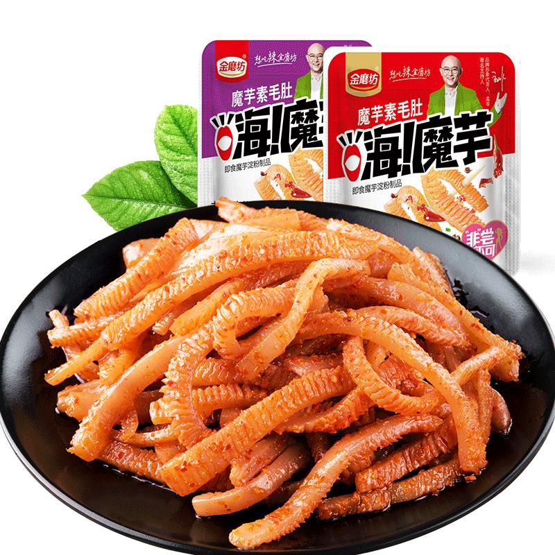 金磨坊魔芋爽丝50包麻辣条儿时零食小吃休闲食品即食小包装素毛肚