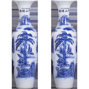景德鎮陶瓷器落地大花瓶青花瓷擺件中式客廳插花開業裝飾大號特大