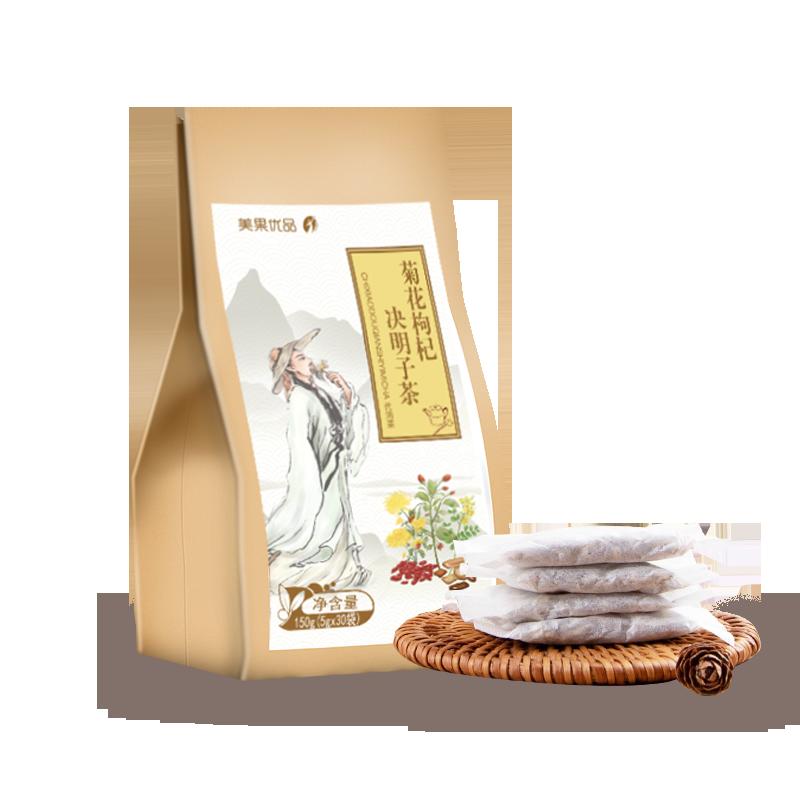 【150g/袋】菊花枸杞决明子茶