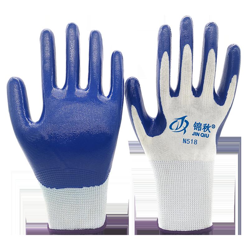 手套劳保耐磨工作橡胶防滑防水工地胶皮透气耐油做工机械尼龙男女