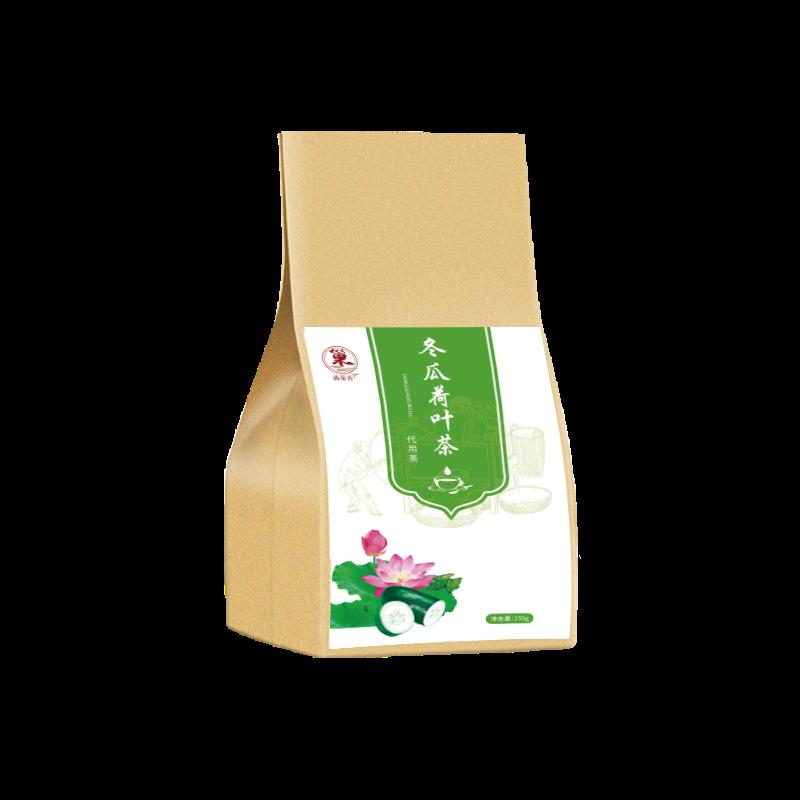 【满巢香】荷叶茶冬瓜荷叶减肥茶