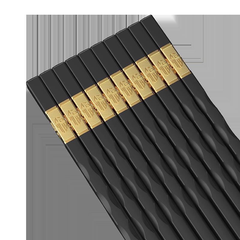 【10双装】高品质餐具合金防滑筷子