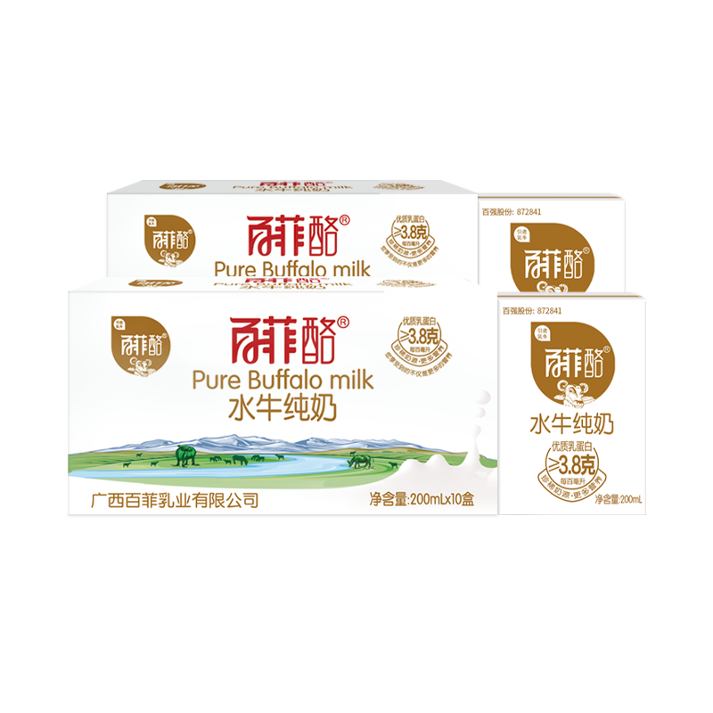 【百菲酪】水牛纯奶200ml*20盒装