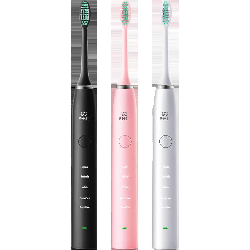 【E牙汇】超声波全自动牙刷3刷头+电池