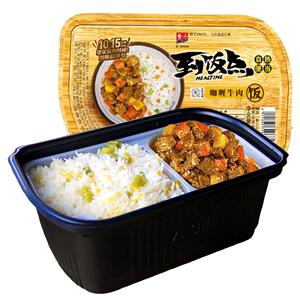 拍2件 紫山食品5口味自热方便饭2盒