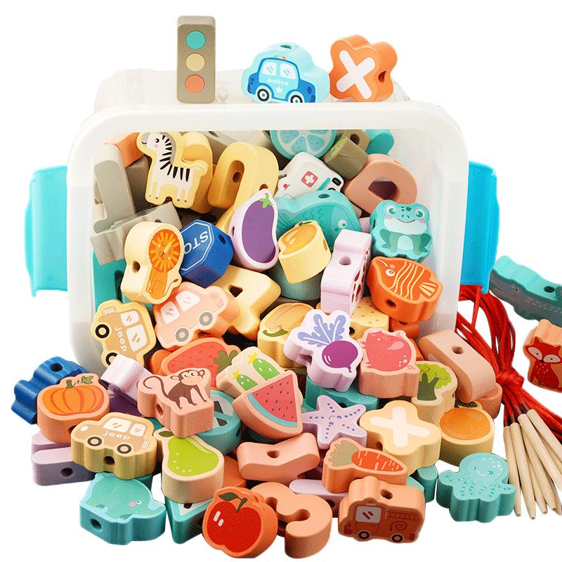 大号儿童串珠子益智玩具穿绳积木男女宝宝孩1-2一3周6岁早教训练0