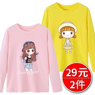 女童長袖T恤打底衫薄款春秋裝12中大童15歲兒童裝純棉女孩上衣服