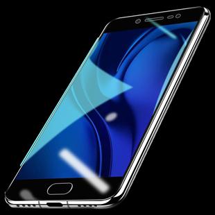 vivo x7钢化膜vivo x7Plus全屏覆盖玻璃膜步步高 X7护眼抗蓝光x7p手机屏幕贴膜vivo x7plusq高清防指纹保护膜