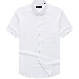 雅戈爾夏季男士官方DP免燙短袖襯衫商務休閒純棉寬鬆襯衣