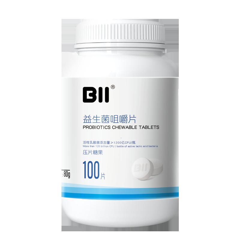 (100片)BII益生菌糖果奶片