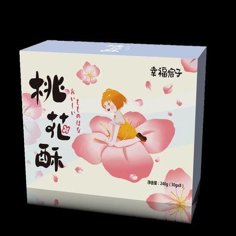 幸福宸子桃花酥月饼糕点广东特产手工传统鲜花肉松点心网红零食