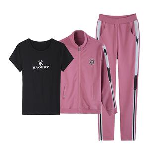 運動套裝女士2020秋季時尚拼接撞色純棉上衣遮肉顯瘦俏皮跑步服潮