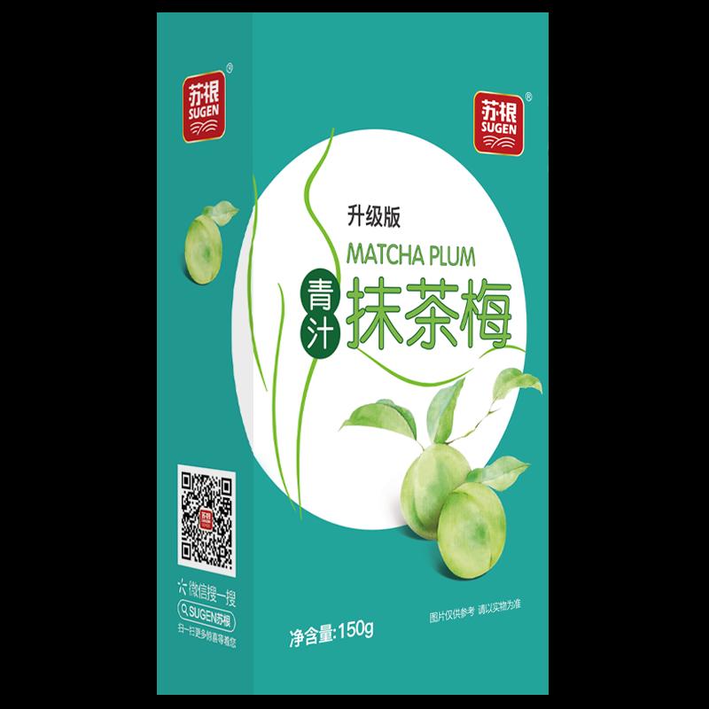 苏根酵素梅150g孝素梅增强版梅子随便果清源果非清肠排宿便产品