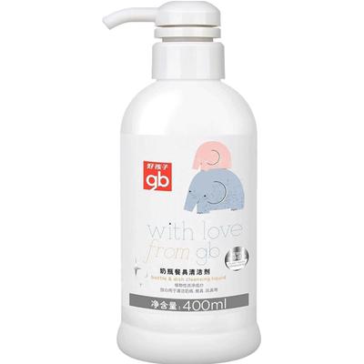 好孩子奶瓶清洗剂果蔬清洁洗涤剂洗奶瓶液玩具婴儿洗洁精宝宝专用