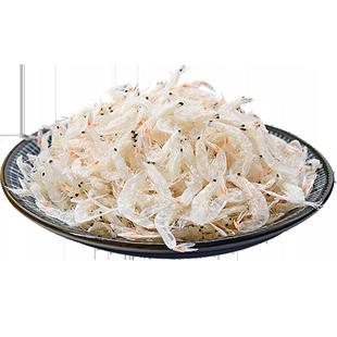 淡特级无盐500g长岛小海米粉干虾皮