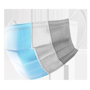现货一次性熔喷布口罩三层过滤加厚防尘透气成人男女口鼻罩50只装