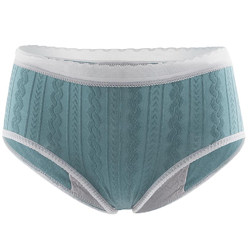 【美罗兔】纯棉抗菌透气内裤1条装