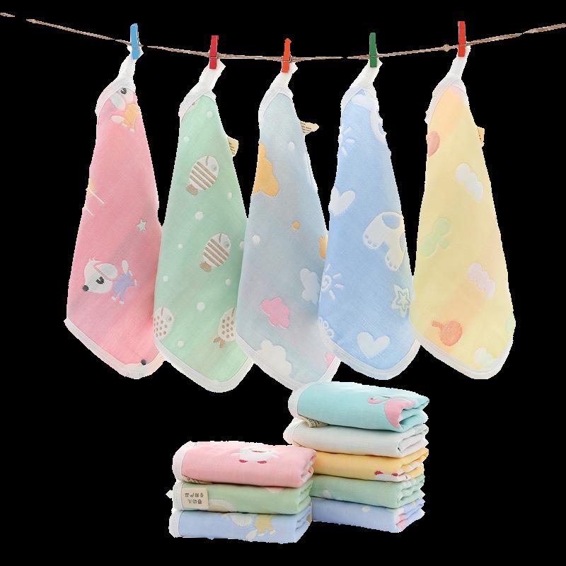 5条 婴儿口水巾纯棉纱布手帕宝宝毛巾卡通儿童洗脸巾新生儿小方巾