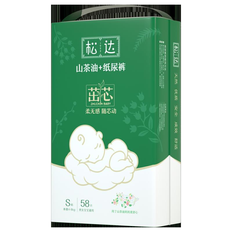 松达山茶油纸尿裤M码 宝宝尿不湿超大吸收量透气尿布湿