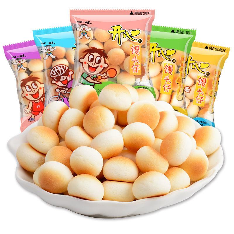旺仔小馒头原味小包装散装旺旺奶豆饼干休闲食品儿童零食