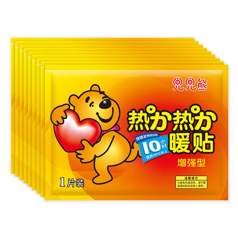 【丽悦】兜兜熊暖贴10片