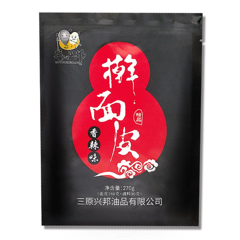 【张兴邦】陕西特色擀面皮270g*2包