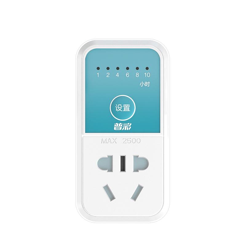 普彩定时器家用220V电动车电瓶手机充电倒计时自动断电源插座10A