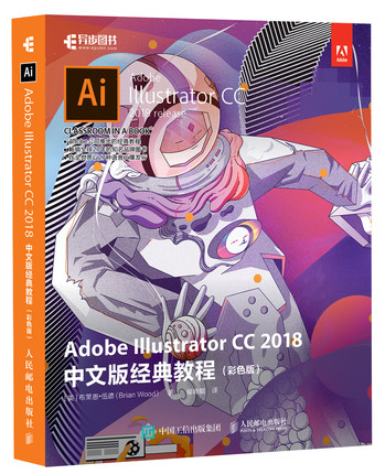 正版现货adobe illustrator中文版
