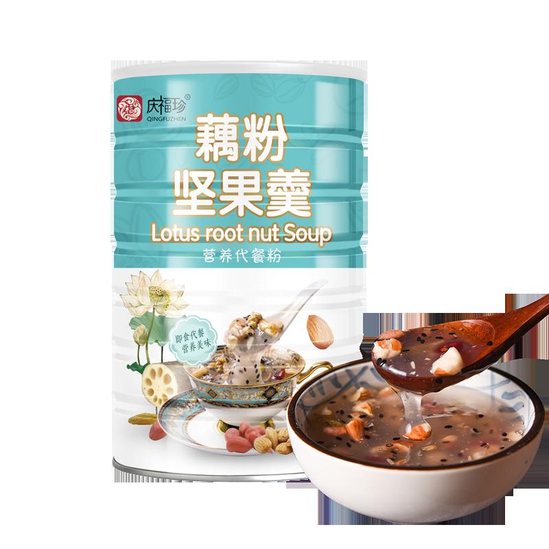 庆福珍坚果水果藕粉羹纯早餐速食懒人食品特产代餐粉西湖杭州600g