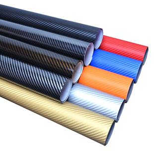 汽車內飾貼紙改色膜碳纖維電動摩托車身車頂中控高光亮面改色貼膜