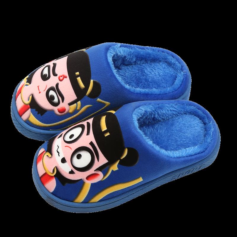 【全款式统一价】儿童防滑卡通拖鞋