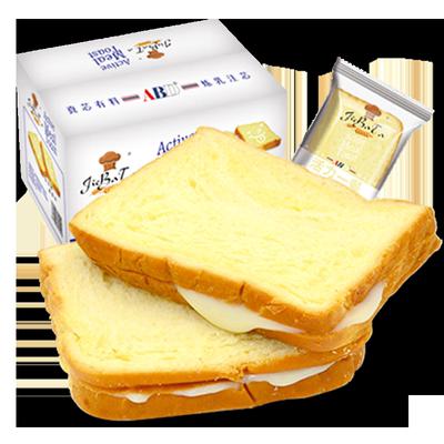 1000g原味吐司面包营养早餐手撕面包夹心糕点蛋糕整箱