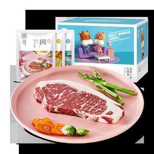小牛凯西原肉整切厚牛排20西冷眼肉