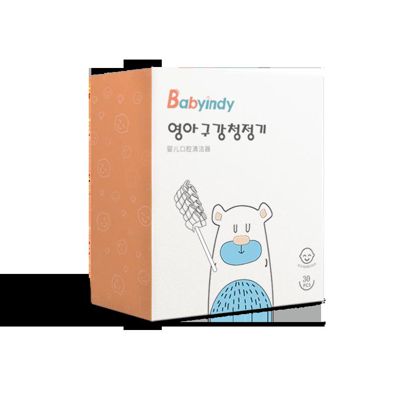 婴儿牙刷宝宝口腔清洁器30支/盒