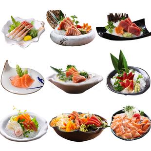 日式陶瓷復古創意餐具超大刺身盤子異形菜盤乾冰盤日料商用火鍋店