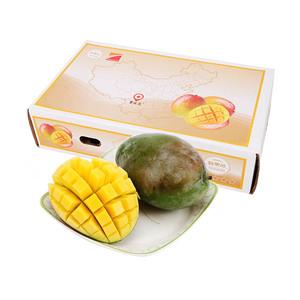 攀枝花芒果礼盒4.5kg/盒